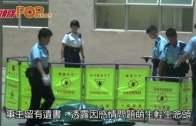 疑情海翻波受打擊  23歲大學生墮樓亡