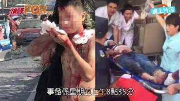 杭州餐廳氣爆巨火 轟碎巴士玻璃2死55傷