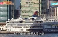 海港城伸延大樓將開幕  層層增設270度觀景台