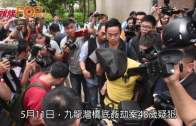 傳寶田邨28歲強姦犯 收押所牀單上吊命危