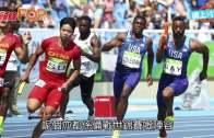 中國奪男子4×100金牌  贏歐美強隊今年第3快