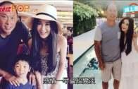美魔女溫碧霞婚變  與何祖光分居4個月