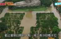 長江頭號洪水襲內地 毛澤東雕像快˝潛水˝