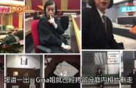 女律師涉多次庭內拍照  出位照片網上瘋傳