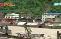 西藏連日暴雨成災 成幢五層高大樓墮河