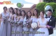 王君馨婚禮驚喜獻歌 親寫誓詞讀到喊唔停