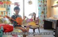 開心水派對 童享果香美饌