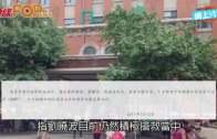 院方:劉曉波搶救中 ˝器官功能不全˝