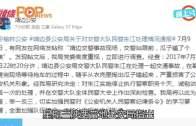 北韓兵變節過程曝光 同袍越界追殺違停戰協定