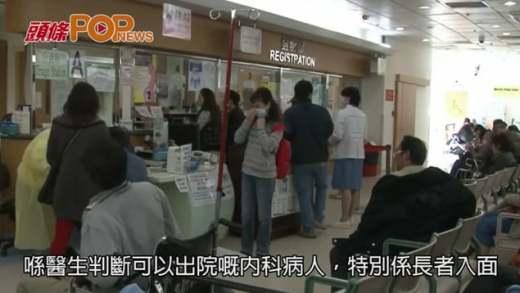 林鄭稱不干預立法會  促通過教育新資源撥款
