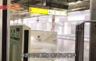 東京落超大冰雹砸人 網民:窗都爛埋似末日