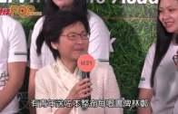 林鄭:同兩子年年行書展  學生問:識搭交通工具?