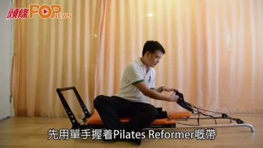 模擬直立板訓練  鍛煉肌肉及平衡力