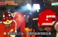 吉林燃氣管維修爆炸 醫院外爆血5死89傷