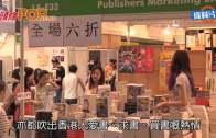 林超榮:8號波速戰速決  吹唔走港人求書精神