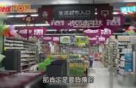 深圳9歲女魚腥味濃  竟遭兩犬狂咬流牙印