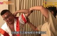 arom:D artisan spa  激玩泰拳按摩法