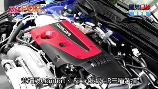 本田Civic Type R  熱辣預覽