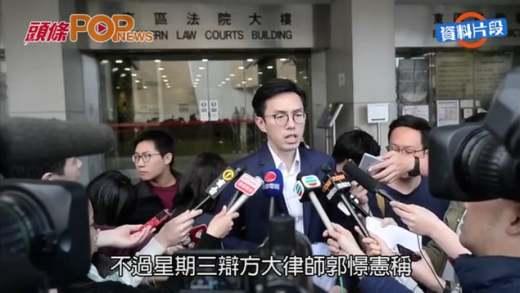 吳文遠涉向CY掟臭魚治  案件再押後至周五