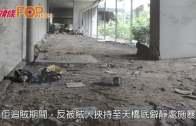 九龍灣橋底姦劫案  測試證疑犯DNA樣本脗合