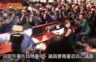 林超榮:宣誓玩嘢抵DQ 應重整議會尊重選票