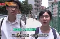 DSE考生樹仁˝買保險˝  林鄭3萬元學券欠吸引