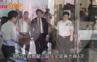 T.O.P判刑10月緩刑2年  罰款82蚊港紙