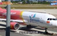 越捷客機行李艙冒煙  載108客急降香港機場