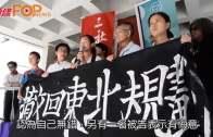 13人反東北衝擊立會  律政司覆核要求即囚