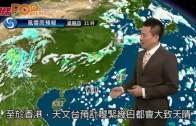 「奧鹿」襲日本吹停航班  河川氾濫2死近500傷