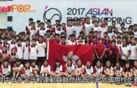 港跳繩亞錦賽奪27金 勇破三項亞洲紀錄