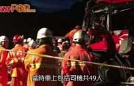 陝西旅遊巴意外36死  隧道口撞墻兩小童斃命