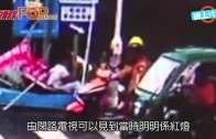 廣西男被撞空中轉體360 網民o咀:練體操的