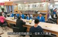 川震39港人求助3失聯  入境處證實全部安全