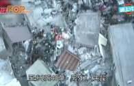 意國旅遊小島4級地震 2死40傷BB奇蹟生還
