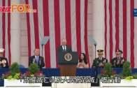 北韓擬向關島射4導彈  美國防部長強硬回應