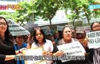 陶傑:中國高薪請菲傭  三大問題成阻力