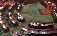 林鄭:應重開公民廣場  研究開放網媒採訪
