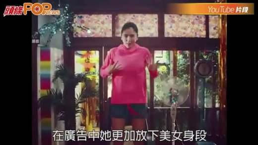 另類運動品牌代言人 瘋狂版長澤正美