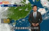 ˝天狗食月˝香港上映  西南睇最清楚但或驟雨