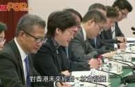 林鄭北京晤鐵總  ˝港人會歡迎一地兩檢˝