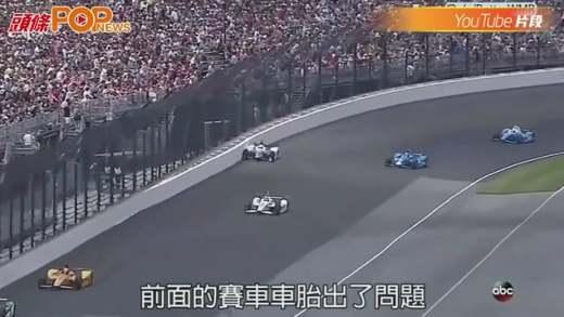 非一般意外 賽車近乎解體