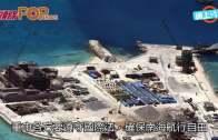 日外長首次會談提南海  王毅:感到失望
