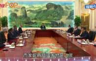 陶傑:中印開戰在即 美俄幫手 香港緊急?