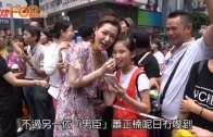盛傳阿蕭翠如旅行結婚  曹永廉:年青人衝動啲