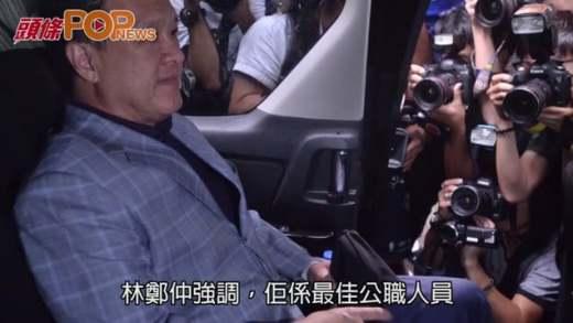 陶傑 : 張震遠落鑊 原來毛澤東時期有先例?