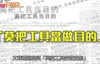 陸羽仁:高槓桿收購  長揸風險大勿追捧