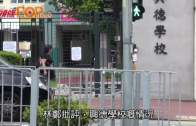 林鄭回應林子健被捕: 勿揣測與一地兩檢有關
