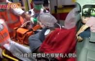 南亞漢尖沙咀醉倒馬路  的士輾過爆頭喪命