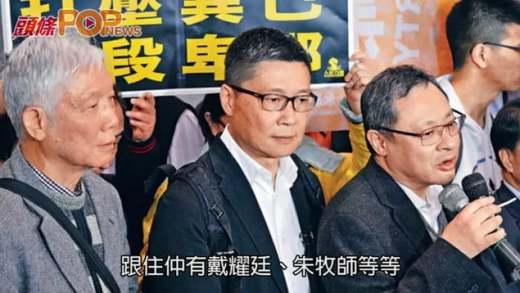 陶傑:佔領人士命運堪虞 反思民主真.適合香港?